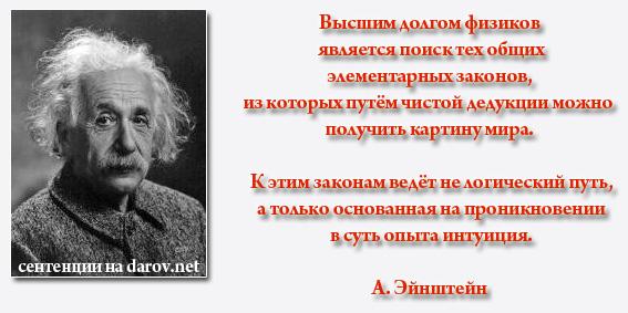 http://darov.net/images/sentenc1.jpg